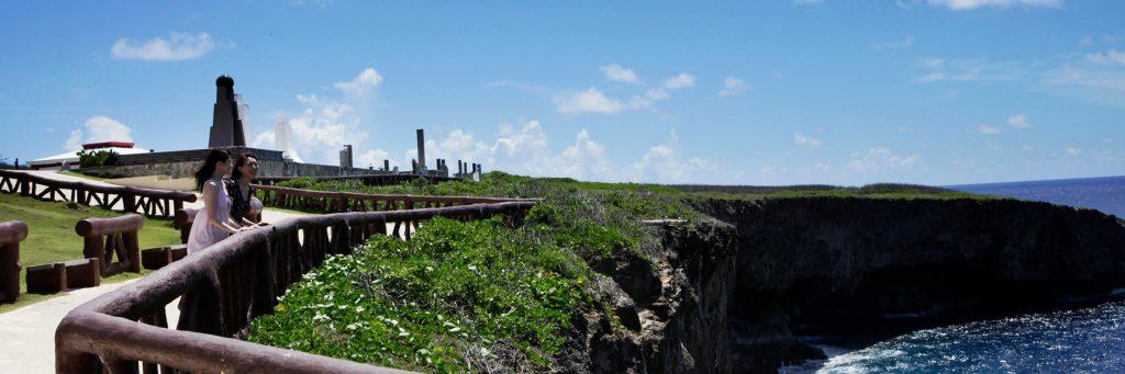 サイパン島北側の岬。通称バンザイクリフ。ヒストリカルツアーで必ず訪れる。