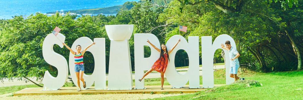 サイパン島の観光スポットを巡るなら島内観光ツアーがオススメ!