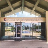 アメリカンメモリアルパークの資料館