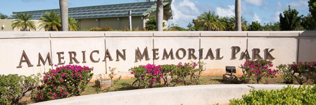 アメリカンメモリアルパークは市民もよく訪れる公園。ジョギングやサイクリングが楽しめる。