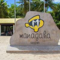 マニャガハ島の桟橋をぬけるとマスコットキャラクターが迎えてくれる