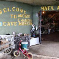 ロタ洞窟博物館