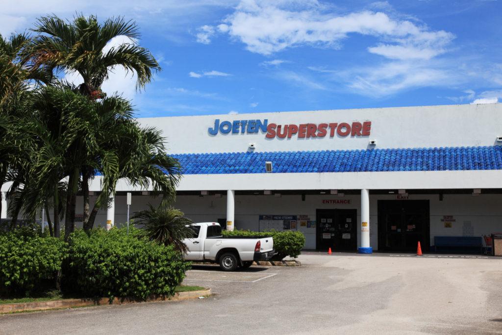 ジョーテンスーパーストアは何でも揃うローカル御用達スーパーマーケット