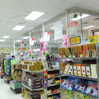 ジョーテン・ハファダイ・ショッピングセンター