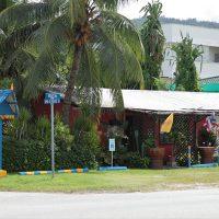 タイ・ハウス