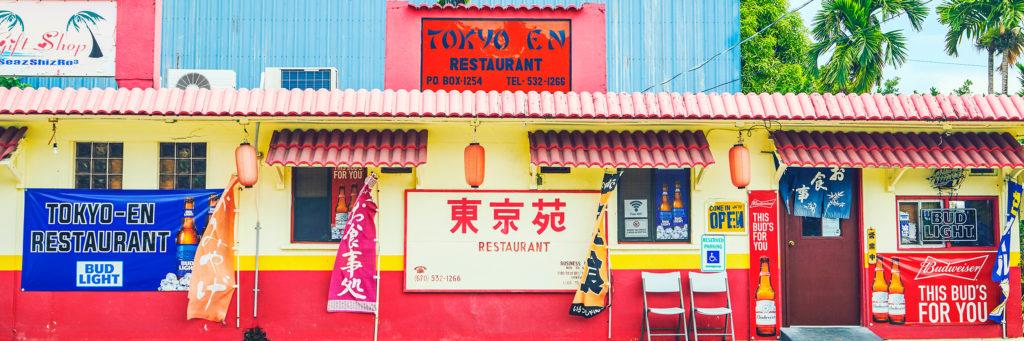 ロタ島のレストランTOKYOEN