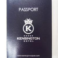 ケンジントンホテルの滞在中に使う、ケンジントンパスポート