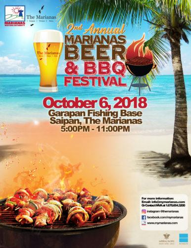 マリアナビール&BBQフェスティバル