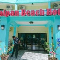 サイパンビーチホテルのエントランス