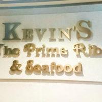 「ケビンズ ザ プライムリブ&シーフード」はアクアリゾートクラブサイパンにあり、アンガスビーフの高級プライムリブや新鮮なシーフードが落ち着いた雰囲気の中で楽しめる大人のレストラン