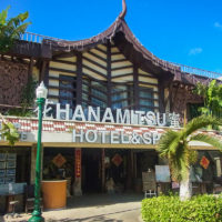 パセオ・デ・マリアナスにあるハナミツホテル&スパの外観