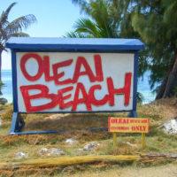 オレアイビーチバー&グリルからオレアイビーチまでは徒歩0分