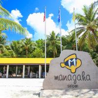 マニャガハ島につくと、島のマスコットキャラクターがお出迎えしてくれる